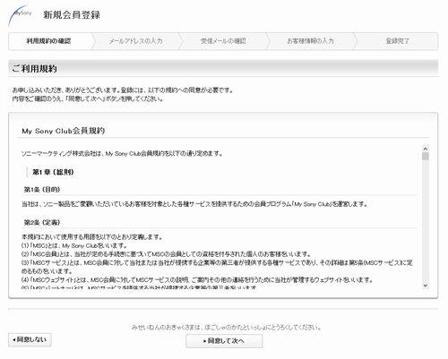 2013-03-21-WS000001.JPG