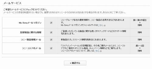 2013-03-21-WS000002.JPG