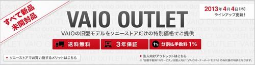2013-04-04-WS000009.JPG