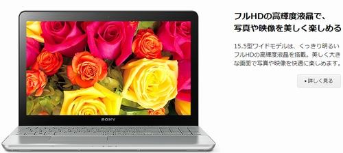 2013-05-10-WS000066.JPG