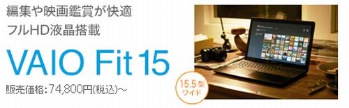 2013-05-13-WS000083.JPG
