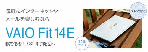 2013-05-13-WS000084.JPG