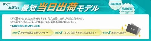 2013-05-30-WS000095.JPG
