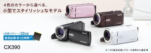2013-06-24-WS000125.JPG