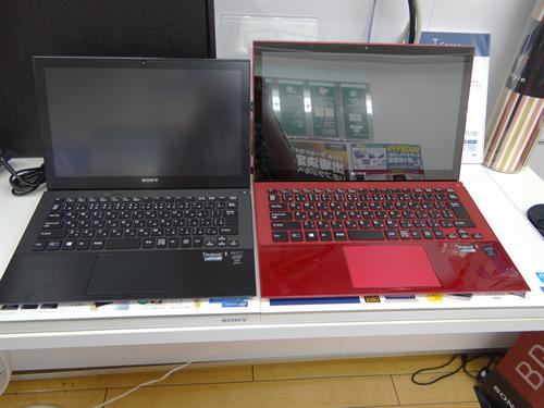 2013-06-29-DSC05547.PNG