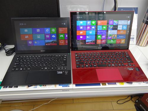 2013-06-29-DSC05548.PNG
