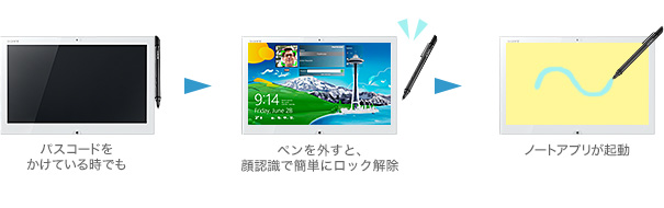 2013-06-29-vd321_feature_11.jpg