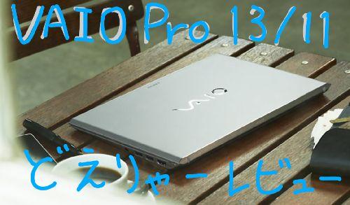 2013-07-14-WS000000.JPG