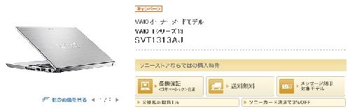 2013-07-22-WS000010.JPG
