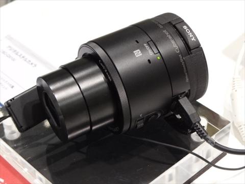2013-09-30-DSC05623.JPG