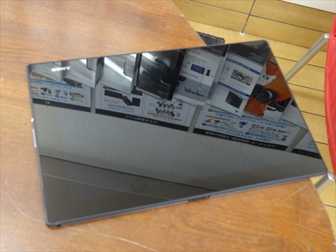 2014-8-04-DSC09981.JPG