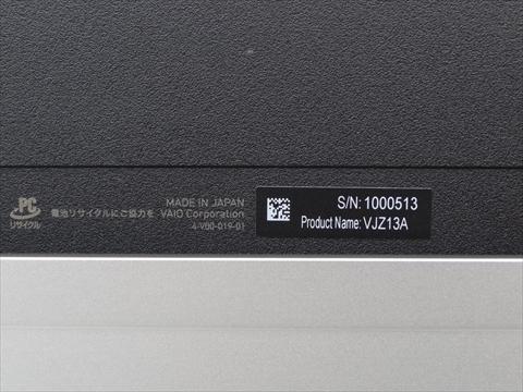 2015-2-23-DSC02020.JPG