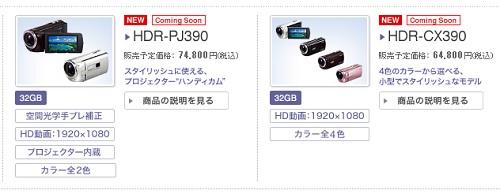 HDR-390.jpg