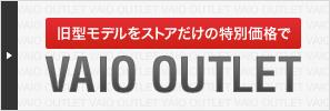 bn_outlet_02.jpg
