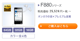 f880.PNG