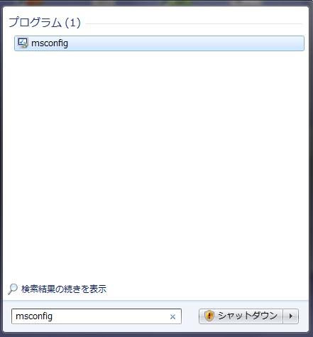 msconfig2.jpg