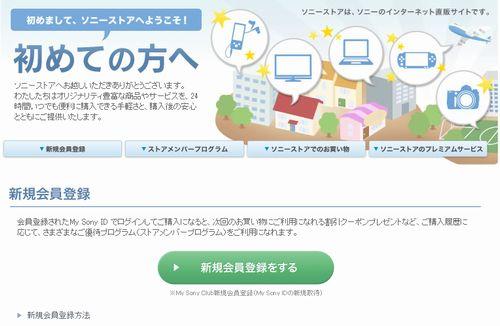 2013-03-21-WS000000.JPG