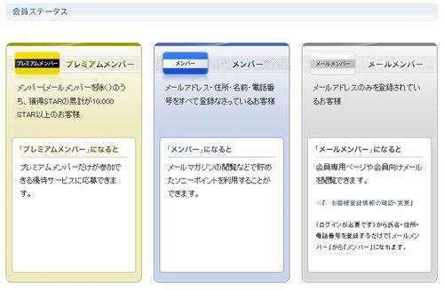 2013-03-21-WS000003.JPG