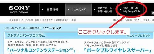 2013-03-21-WS000005.JPG