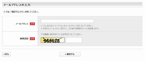 2013-03-21-WS000006.JPG