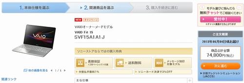 2013-05-09-WS000060.JPG