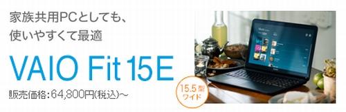 2013-05-13-WS000085.JPG