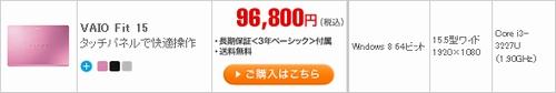 2013-06-01-WS000098.JPG