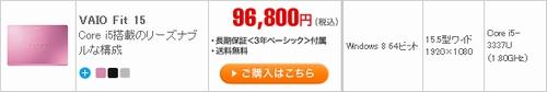 2013-06-01-WS000099.JPG