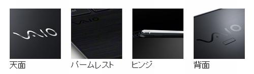 2013-06-10-WS000110.JPG