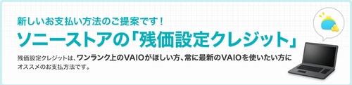 2013-06-13-WS000118.JPG
