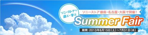 2013-06-17-WS000122.JPG