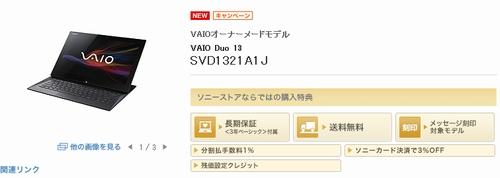 2013-06-22-WS000123.JPG