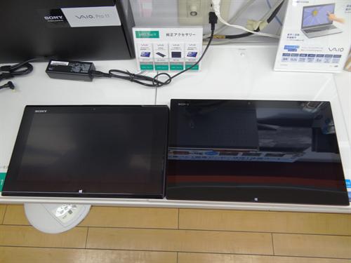 2013-06-29-DSC05538.PNG