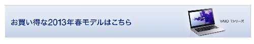 2013-07-22-WS000006.JPG