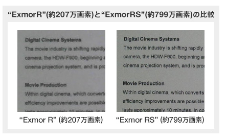 2013-12-05-exmors.PNG