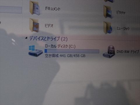 2014-8-11-DSC00009.JPG