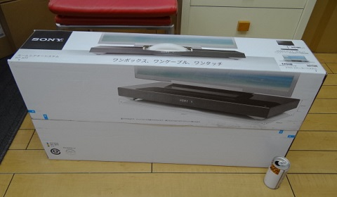 DSC09983.JPG