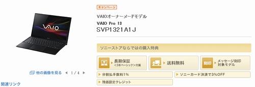 WS000140.JPG