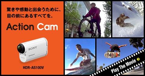 acam_main_visual20140219.jpg