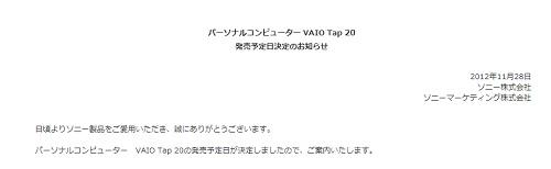information tap20.jpg