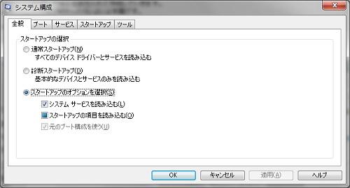 msconfig3.jpg