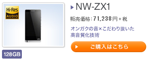 nw-zx1.PNG