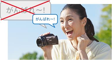y_hdr-cx420_022.jpg